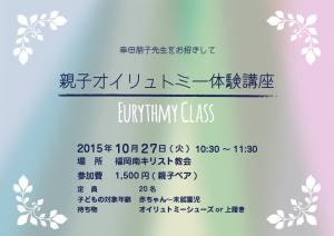スクリーンショット 2015-10-14 21.44.29
